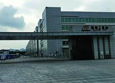 敏華工业城