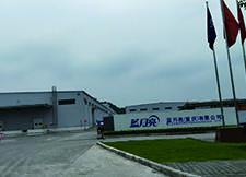 蓝月亮(重庆)有限公司