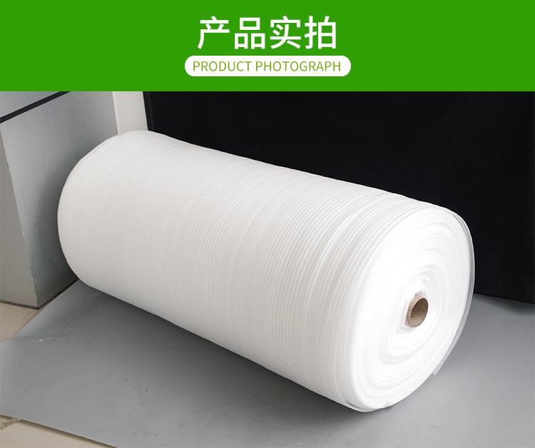 重庆珍珠棉的用途,重庆珍珠棉的构成,重庆epe珍珠棉