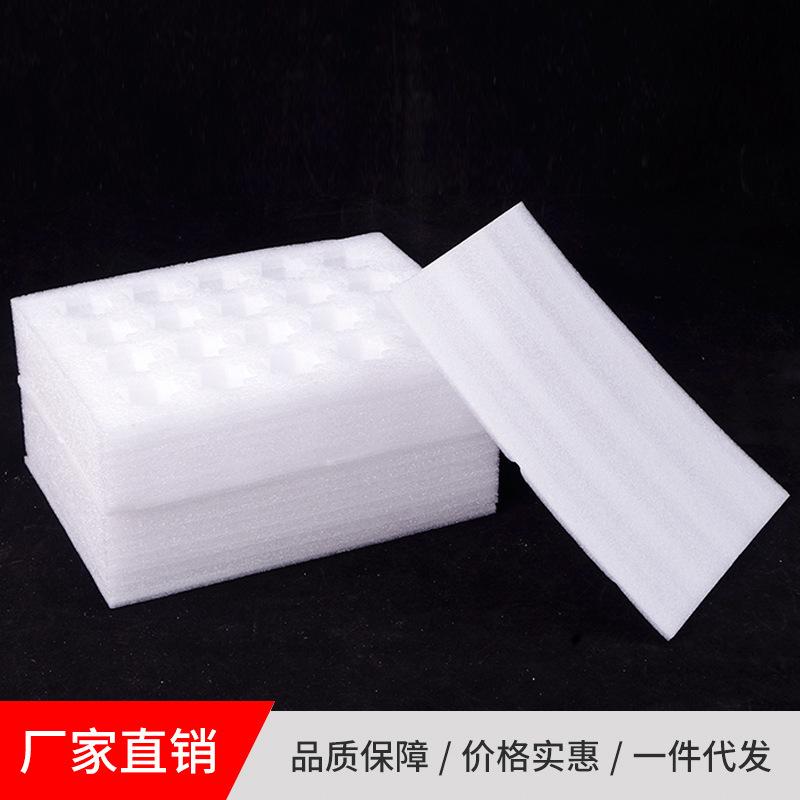 重庆epe珍珠棉,重庆珍珠棉epe型材