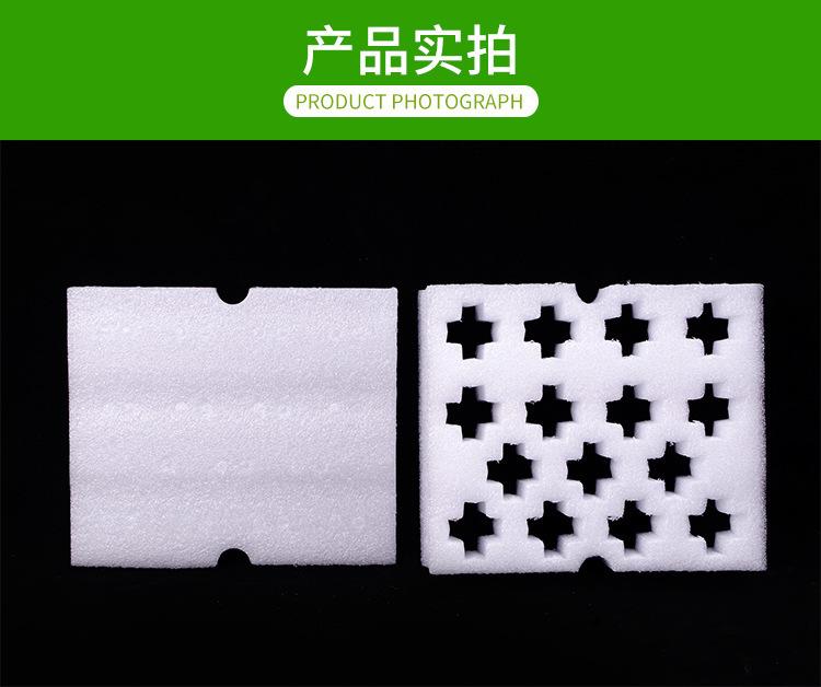 重庆珍珠棉厂家介绍珍珠棉异型材定制